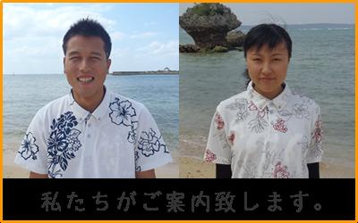 staff_top